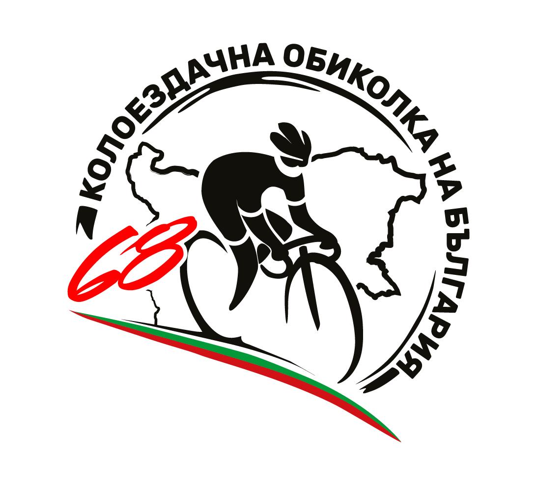 Предстои 68-та международна колоездачна обиколка на България!
