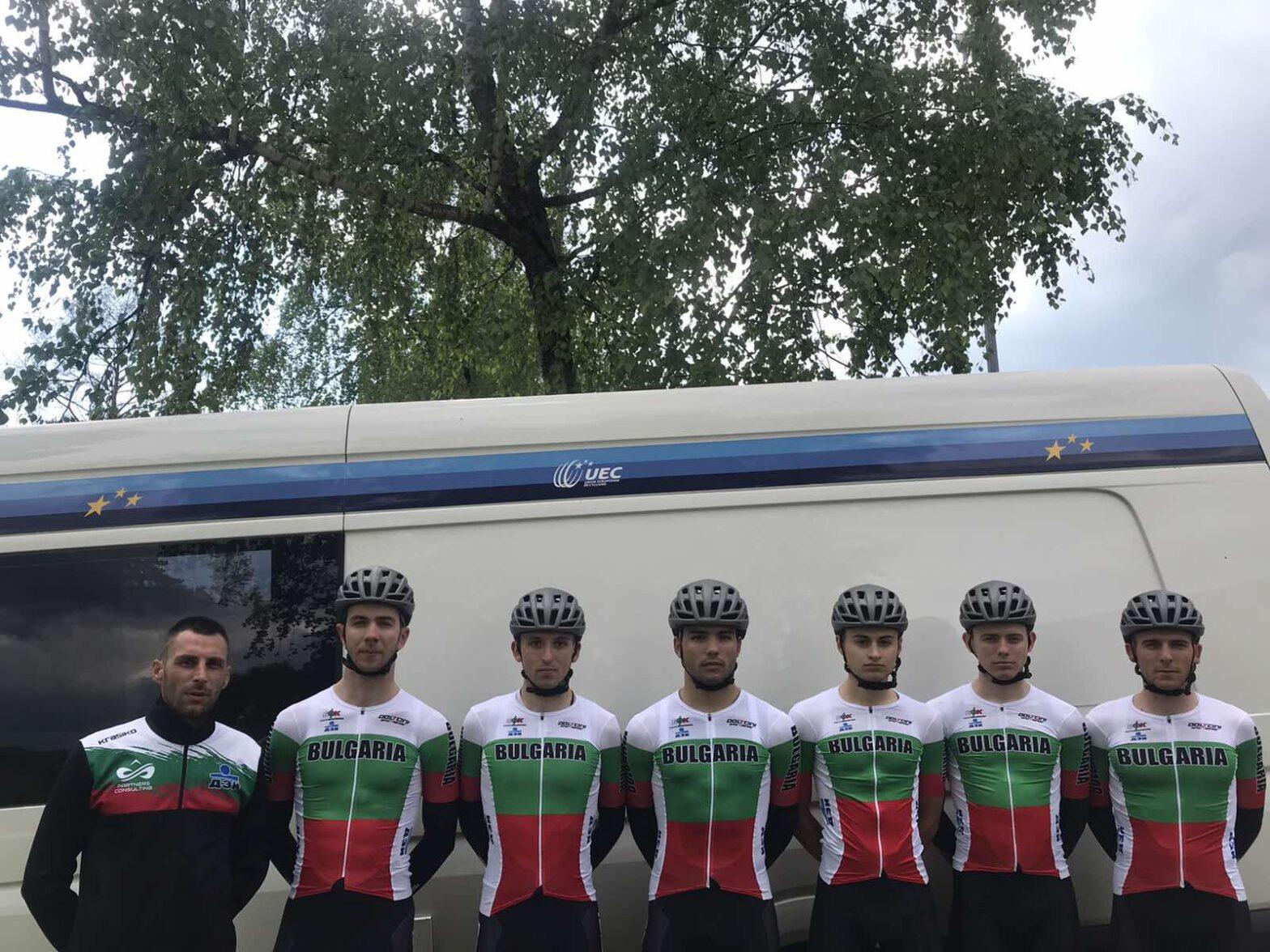 Националите утре стартират на Tour of Malopolska 2021